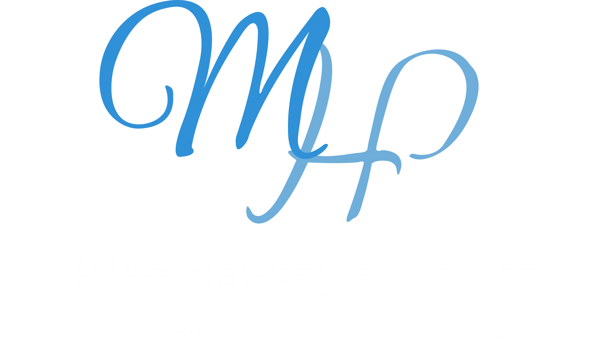 Qualified accountants at Mike Hankey & Co. Ltd